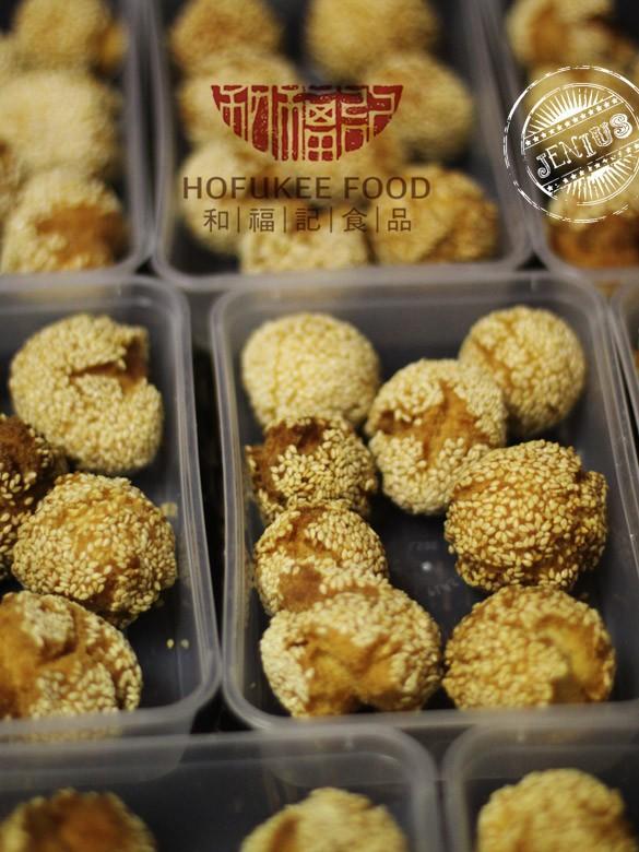 halal certificate frozen sesame rice balls