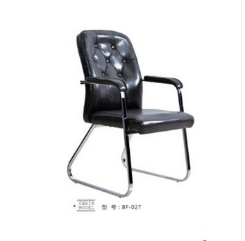 WITH BUTTON OFFICE CHAIR