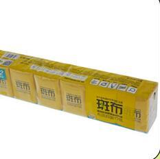 3-ply mini factory of toilet paper /pocket tissue