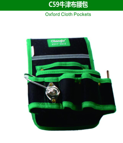 Oxford Cloth Pockets