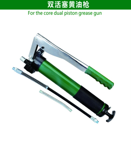 For the core dual piston grease gun