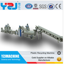 YZJ factory price polyethylene  bottle recycling machine