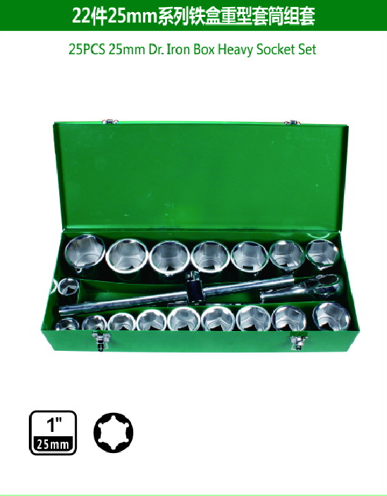 22PCS 25mm Dr.Iron Box Heavy Socket Set