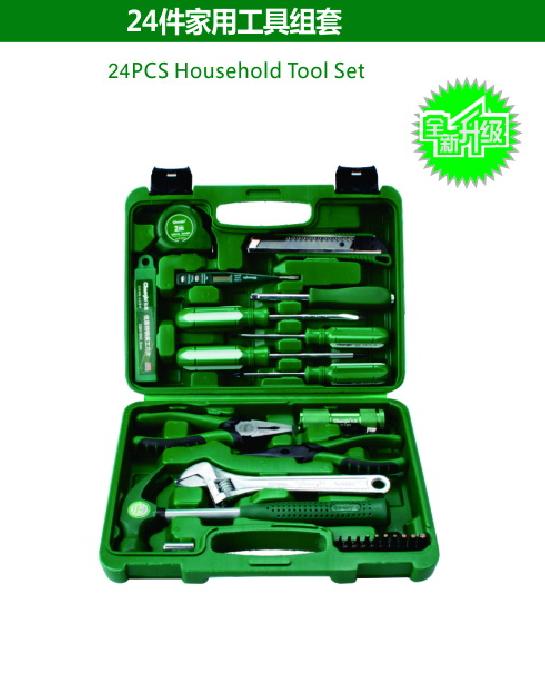 24PCS Household Tool Set