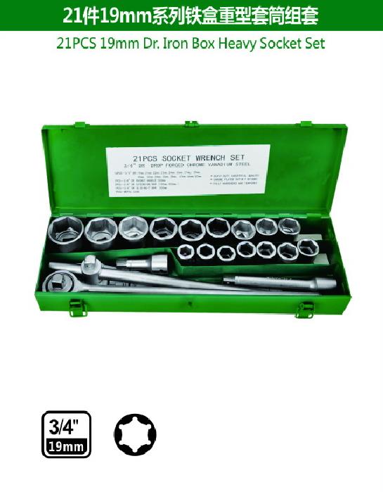 21PCS 19mm Dr.Iron Box Heavy Socket Set
