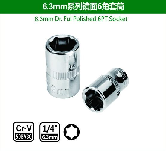 6.3mm Dr.Ful Polished 6PT Socket