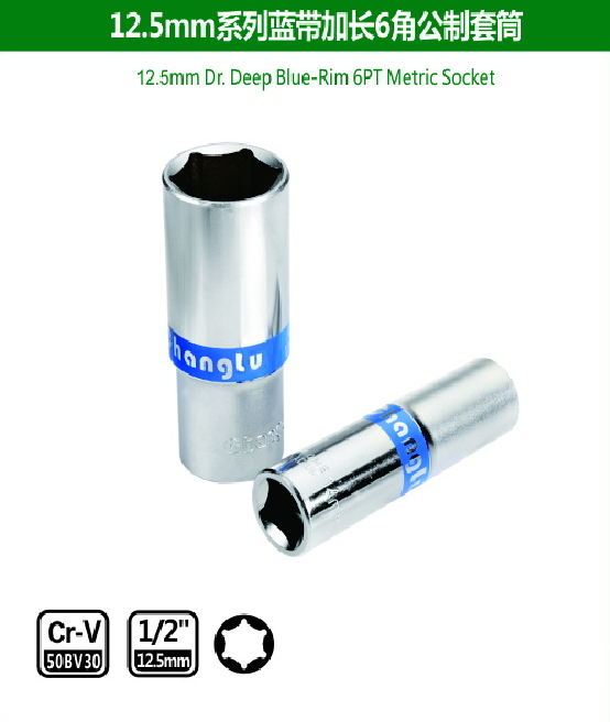 12.5mm Dr.Deep Blue-Rim 6PT Metric Socket
