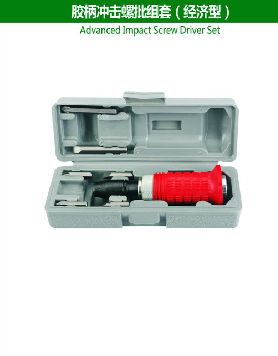 Advanced Impact Screw Driver Set