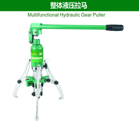 Multifunctional Hydtaulic Gear Puller