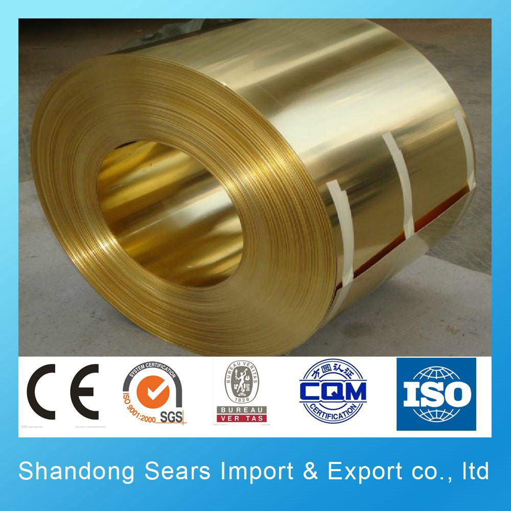 Factory price for Brass sheet metal made in china