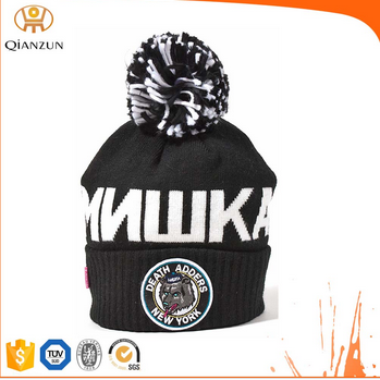 Custom Pom Pom Beanie Hats Wholesale