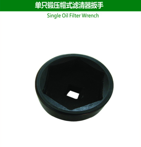 Single Oil Filter Wrench
