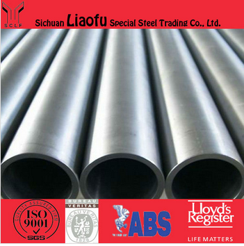 Lowest pipe prices for 4130 SCM430 alloy steels tube from Chinese pipe manufactures 2015