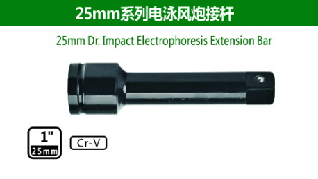 25mm Dr.Impact Electrophoresis Extension Bar