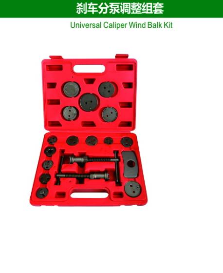 Universal Caliper Wind Balk Kit