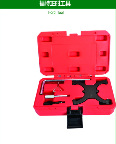Ford Timing Tool