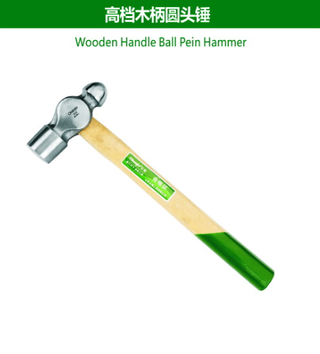 Wooden Handle Ball Pein Hammer