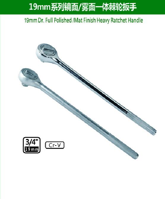 19mm Dr.Full Polished /Mat Finish Heavy Handle