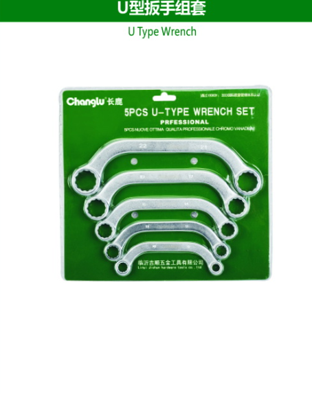 U Type Wrench