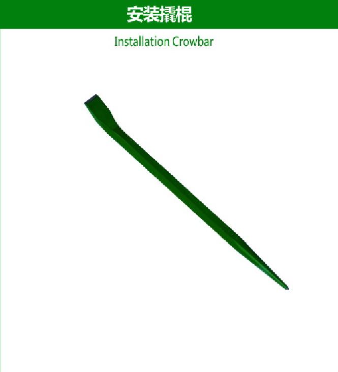 Installation Crowbar