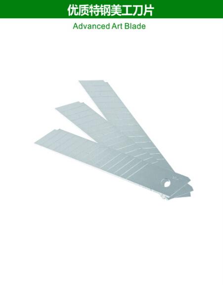 Advanced Art Blade