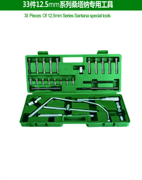 33 Pieces of 12.5mm Series Santana Special Tools