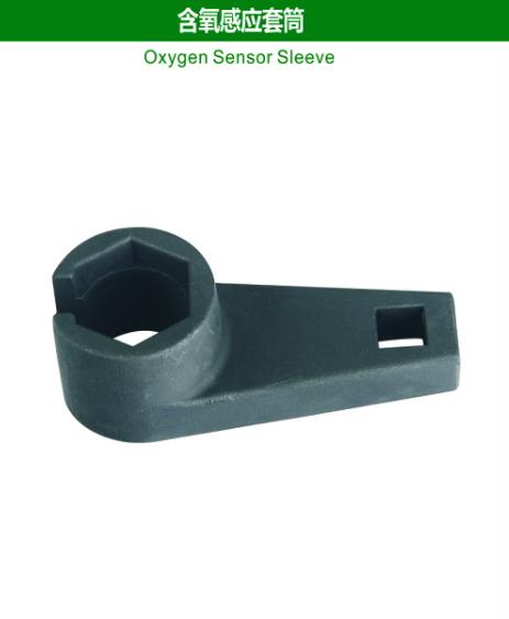 Oxygen Sensor Sleeve