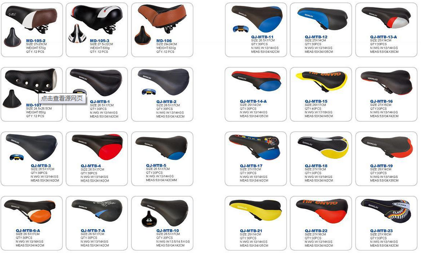 Good selling bicycle saddle/comfortable bike saddle/bicycle bike seat