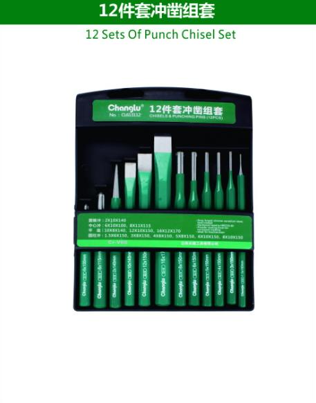 12 Sets Of Punch Chisel Set