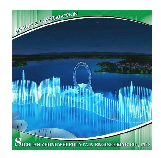 Multimedia Water Fountain Show