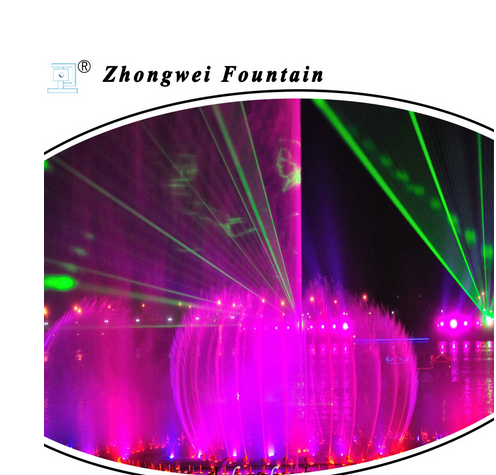 30x15m Water Screen Projection with Laser Show