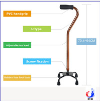 China Manufacture Walking Cane with CE FDA certificates