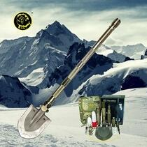 Outdoor camping shovel Survival kit outdoor multifunction camping equipment as shovel knife cutter and hoe