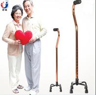 Aluminum adjustable walking stick