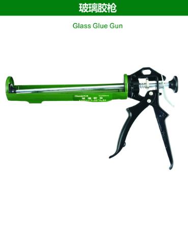 Glass Gune Gun