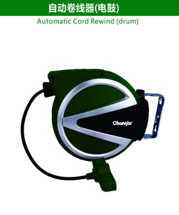 Automatic Cord Rewind drum