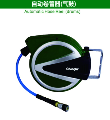 Automatic Hose Reel drums