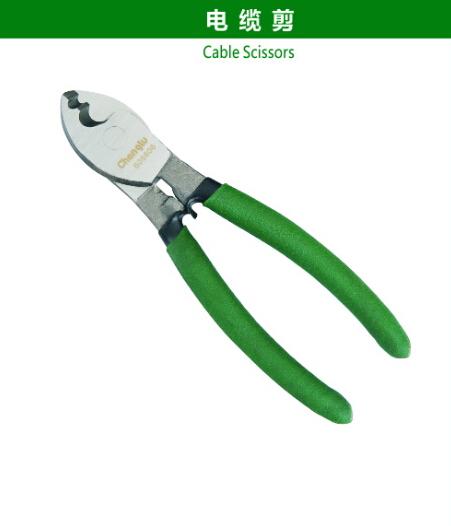 Cable Scissors