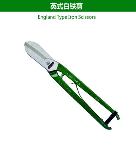 England Type Iron Scissors