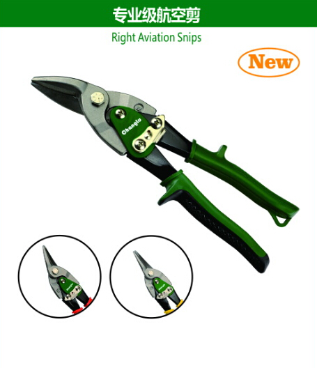 Right Aviation Snips