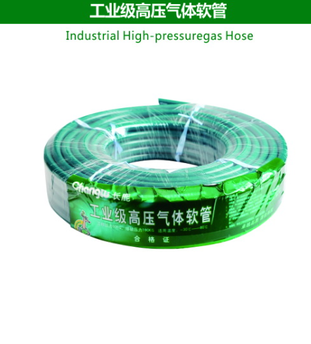 Industrial High-pressuregas Hose