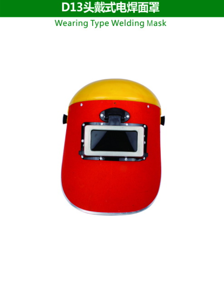 Wearing Type Welding Mask
