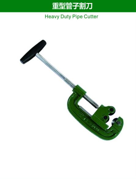 Heavy Duty Pipe Cutter