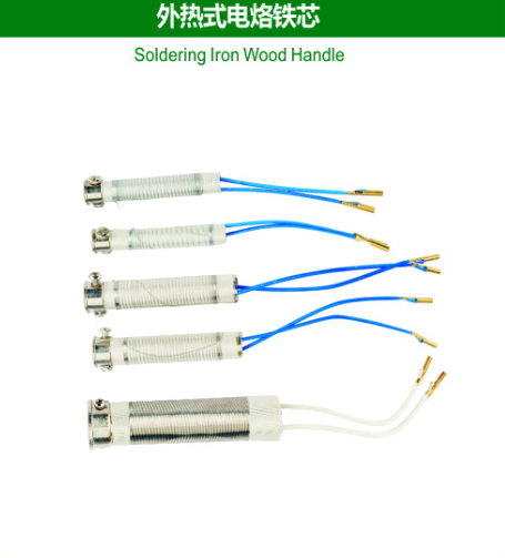 Soldering Iron Wood Handle