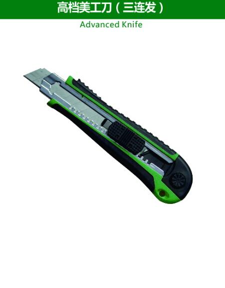Adcanced Knife