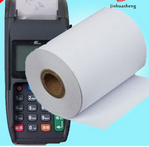 pos terminal bank atm receipt made by thermal till roll company