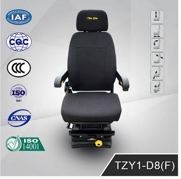 TZY1-D8(F) OEM Arcraft Parts Cessna Caravan Citation Seats