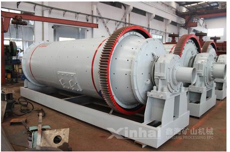 China Supplier Gold Mining Limestone Grinding Mill , Ball Mill Machine Slupplier