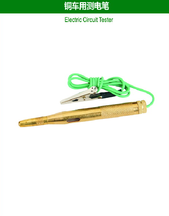 Electric Circuit Tester