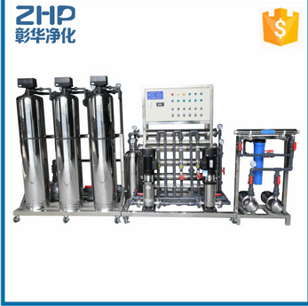 ZHP reverse osmosis system automatic water purifier machine